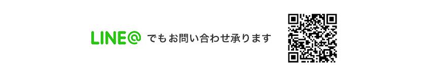 infinite_LINE@のQRコード