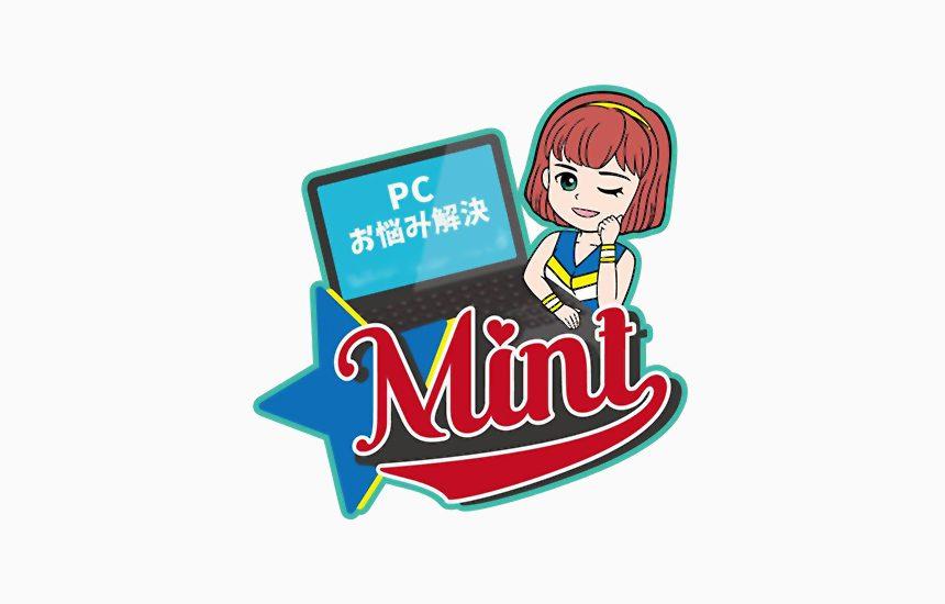minto_キービジュアル